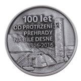 Metallweicher Decklack-Freimaurerherausforderungs-Münze