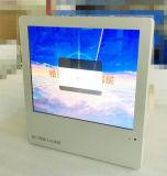17 - 디지털 Signage를 광고하는 전시 LCD 위원회를 광고하는 인치 도시 수송