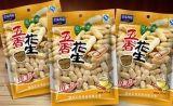 Copo que mede a máquina de embalagem de Vffs para os amendoins Roasted Dxd-420A