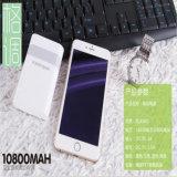 La Banca portatile 3600mAh di potere dei telefoni mobili di prodotti elettronici di consumo