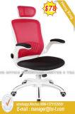 Ergonomischer Schwenker-Leder-leitende Stellung-Stuhl (HX-R008A)