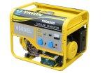 Бесщеточный генератор переменного тока электрического замка генераторной установки