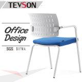중국 제조자 회의 의자 회의 의자