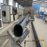 Tubo de drenaje de HDPE de alta calidad