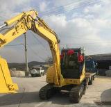 小型掘削機6.8トンの地球の移動機械