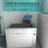 De economische en Efficiënte Ultrasone Delen die van de Motor Machine met de Goede Dienst van de Naverkoop schoonmaken