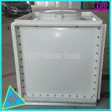 La flexibilidad de GRP rectangular de plástico/SMC/agua depósito Sotrage FRP