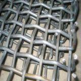 Edelstahl-Sand, der Ineinander greifen quetschverbundenen Maschendraht (XA-CWM05, siebt)