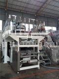 PP Máquina de película soplada