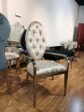 의자를 식사하는 호텔 가구 연회 의자 결혼식 의자 팔걸이 의자 스테인리스