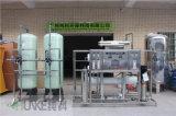 Macchina bevente del depuratore di acqua della mutanda della bottiglia di acqua di Ck-RO-3000L