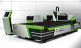 Corte a Laser de alta precisão para metais