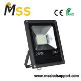 , 높은 루멘 방수, 20W \ 30W IP65 LED 정원 플러드 빛 믿을 수 있는 질, 옥외 점화 LED 투광 조명등을 점화하는 공원 조경