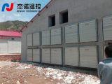 판매를 위한 직류 전기를 통하고 알류미늄으로 처리된 닭장 배기 엔진