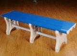 Стоматологическая отдыха или ожидания пластиковые стул