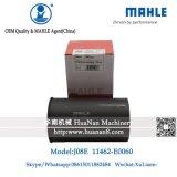 8mmのMahleシリンダーはさみ金Sk250-8 S1146-73210 (8MM) J08e Hinoエンジンシリンダーはさみ金