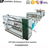 鋳造のフィルム機械(TPU)
