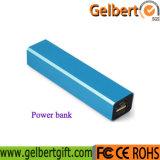 熱い販売の安い小型携帯用自在継手USB RoHSの充電器