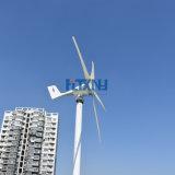 Nuovo! il vento della turbina di vento di 500W 24V smazza per il sistema ibrido solare del vento