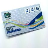 Scheda astuta della scheda RFID NFC di prossimità di obbligazione per alta frequenza elettronica 13.56MHz del biglietto