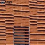 1800mmの方形の建物の正面のテラコッタバゲット