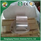Контейнер для домашних хозяйств алюминиевую фольгу больших рулонов