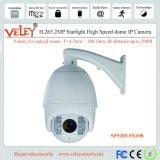 OEM中国の製造者PTZのカメラのドームIPの屋外の機密保護CCTV