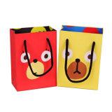 Популярные моды бумаги подарок сувениры с помощью веревки (YH-PGB086)