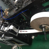 Avión desechables taza de jugo de cola que hace la máquina
