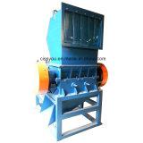 중국 공급자 낭비 플라스틱 슈레더 분쇄기 쇄석기 기계