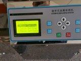 FDA de Standaard Industriële Detector van het Metaal van de Naald van het Voedsel van de Transportband