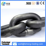 High Test Lifting G80 Chain