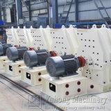 2016よい工場価格のYuhongのハンマーの砕石機