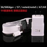 5V 2.1A jeûnent USB Chager pour l'adaptateur de mur de Samsung S6/S7 /S8