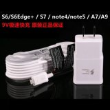 5V 2.1A fasten USB Chager für Wand-Adapter Samsung-S6/S7 /S8