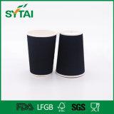 卸し売り二重壁のあや織りのさざ波のペーパーコーヒーカップ