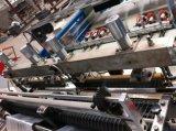 تي شيرت آلة صنع كيس