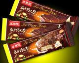 チョコレート・キャンディの包装機械--流れのパッキング-枕袋
