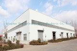 軽い鉄骨構造の研修会か鋼鉄工場