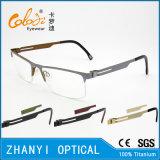 Blocco per grafici di titanio Semi-Senza orlo leggero di vetro ottici di Eyewear del monocolo (8004)