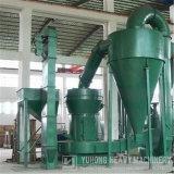 Yuhong容易な操作のRaymondの製造所の石炭の脈石のRaymondの製造所