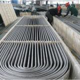 304 Tubería en forma de U de acero inoxidable sin costura U Tubo de curvatura