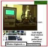 X-Y調節のプラットホームが付いているパルスの熱の熱い棒はんだ付けする機械