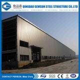 Edificio del taller y del almacén de la estructura de acero