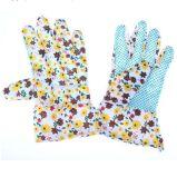 Садоводство длинной втулки защитные перчатки руки