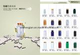 حارّ عمليّة بيع صفراء [250مل] محبوب زجاجة بلاستيكيّة صيدلانيّ الطبّ زجاجات