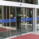 Автоматическая раздвижная дверь Operation для Building Entrance