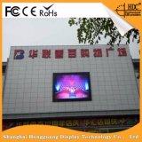 Haute résolution P4 en plein air Location panneau LED en couleur