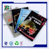 中国3側面によって密封される袋の工場