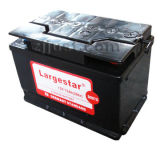 Rechargeble ha qualificato la batteria a secco 12V 75ah DIN75